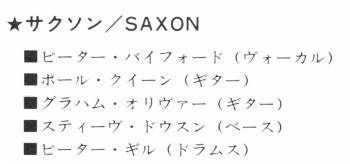 0-0-0-aaamon-saxon.jpg