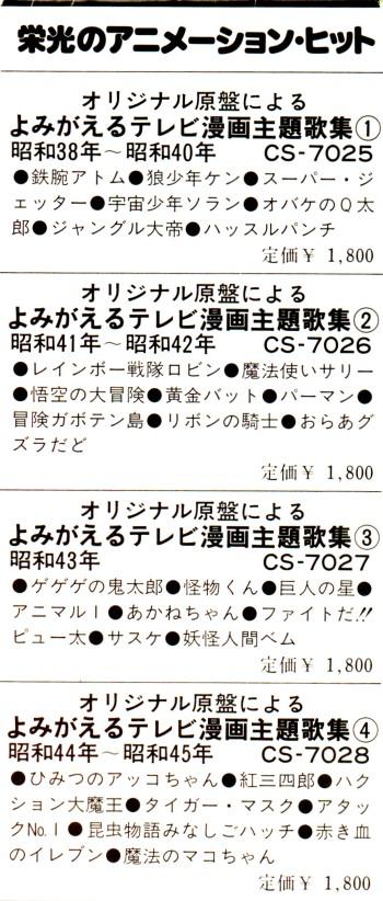 0-071128-07.jpg