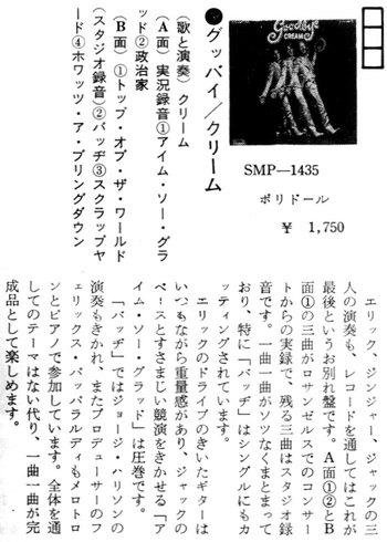 0-090917-11.jpg