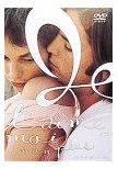0-0Aaje-dvd.jpg