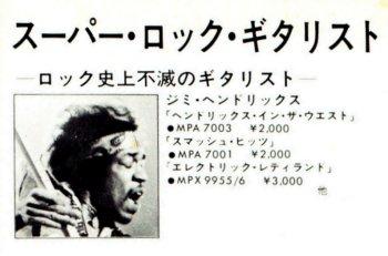 000-01jh.jpg