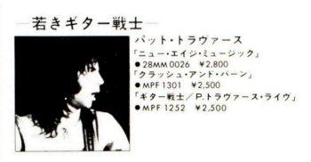 000-01pt.jpg