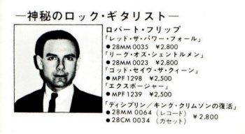 000-01rf.jpg