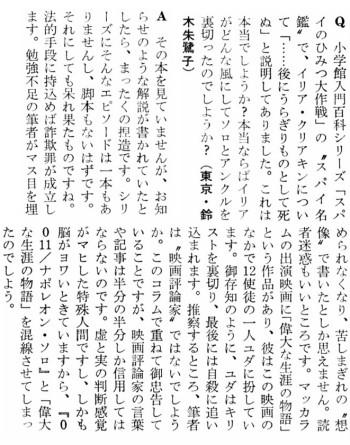 2009-0720-01.jpg