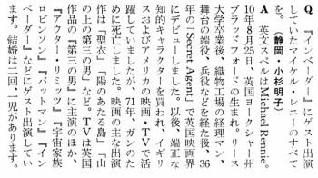 2009-0720-02.jpg