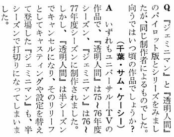 2009-0802-01.jpg
