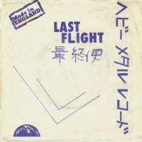 a4lastflight.jpg