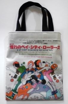 nick-bag-a.jpg